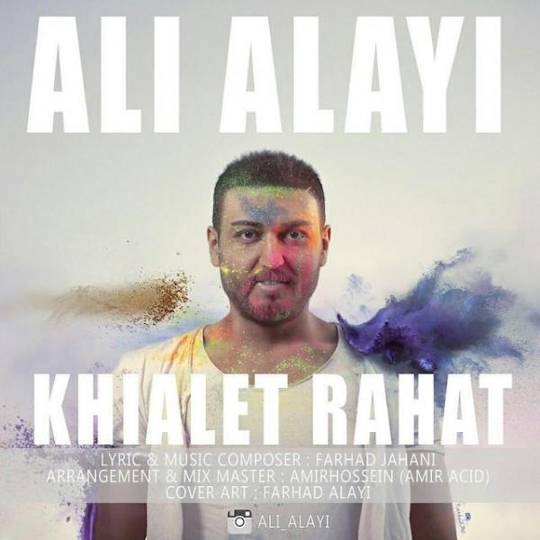 Ali Alayi - Khialet Rahat