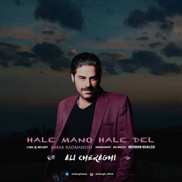 Ali Cheraghi - Hale Mano Hale Del