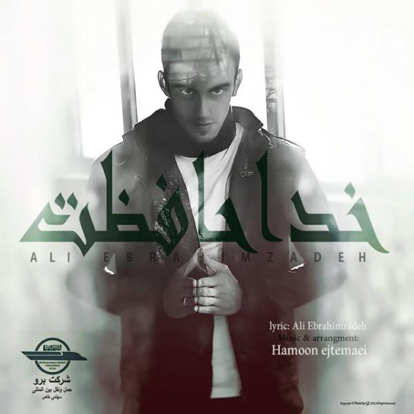Ali Ebrahimzadeh - Khodahafezet