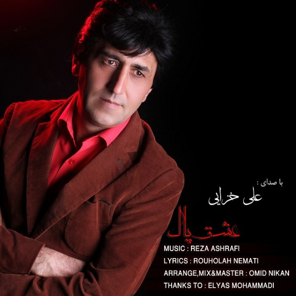Ali Khazaii - Eshghe Pak