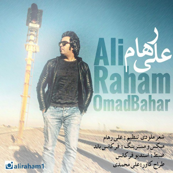 Ali Raham - Omad Bahar