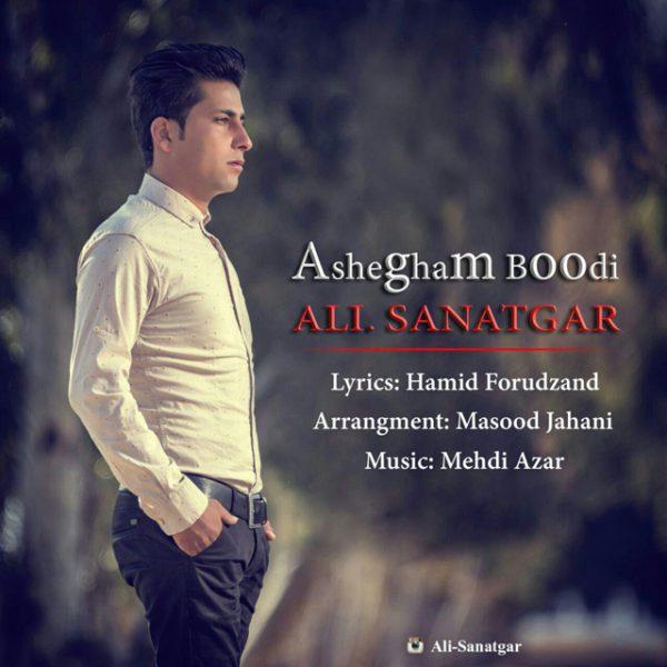 Ali Sanatgar - Ashegham Boodi