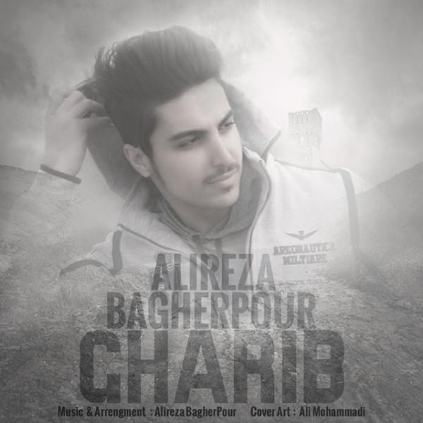 Alireza Bagherpour - Gharib