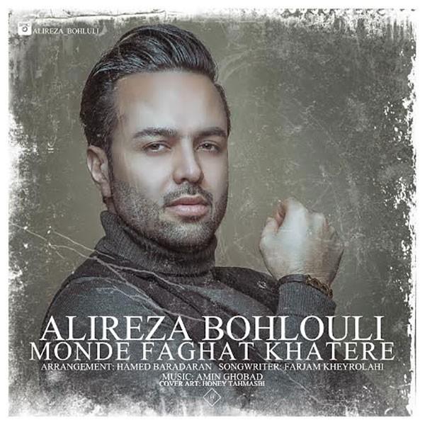 Alireza Bohlouli - To Rafti