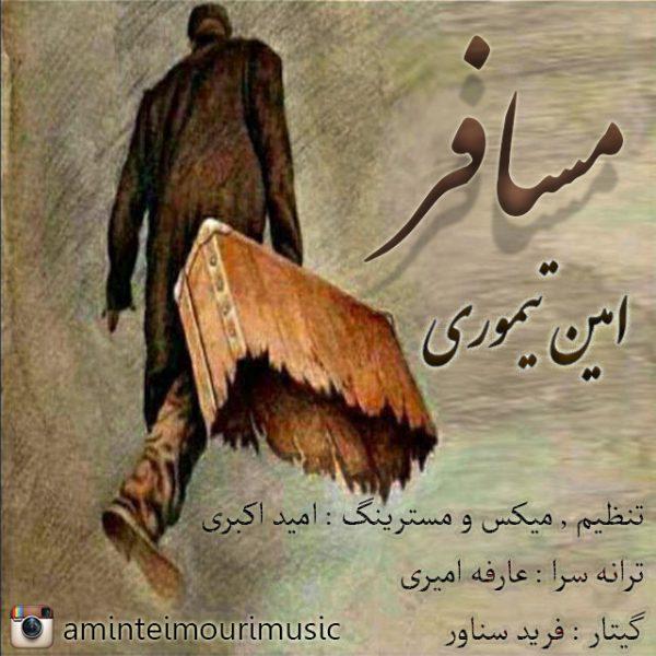 Amin Teimouri - Mosafer