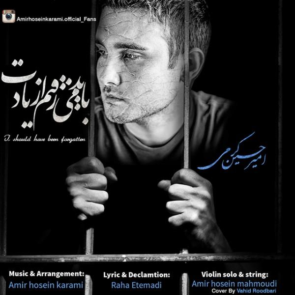 Amir Hossein Karami - Bayad Miraftam Az Yadet