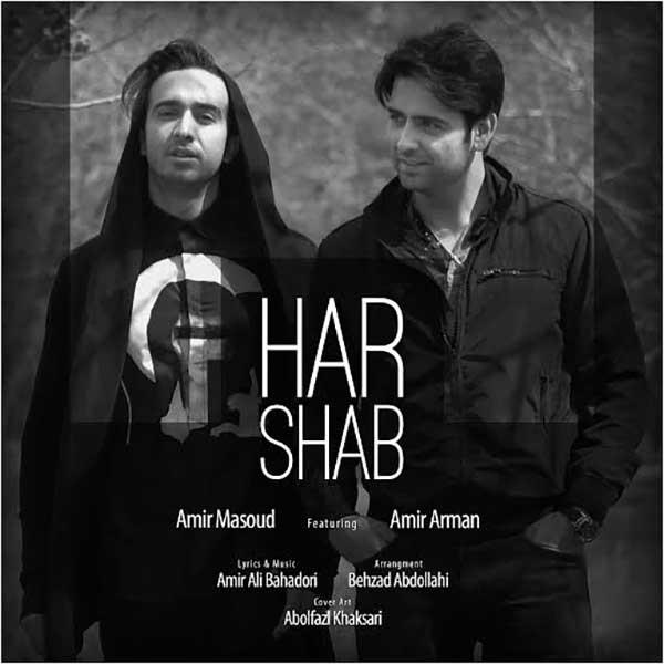 Amir Masoud - Har Shab (Ft Amir Hossein Arman)