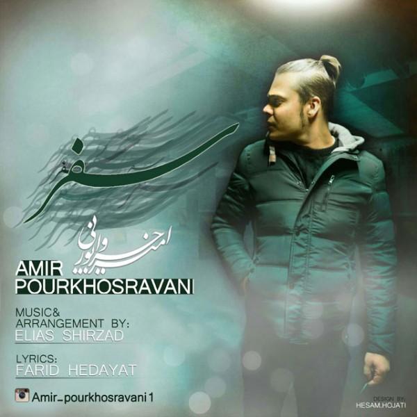 Amir Pourkhosravani - Safar