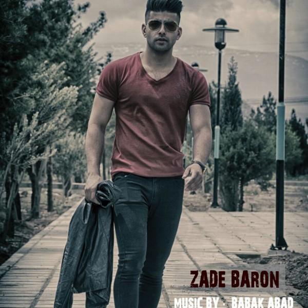 Amir Reza Mirhosseini - Zade Baron