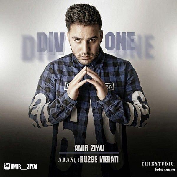Amir Ziyai - Divone