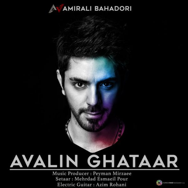 Amirali Bahadori - Avalin Ghataar