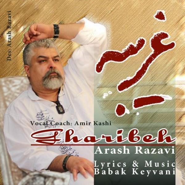 Arash Razavi - Gharibeh