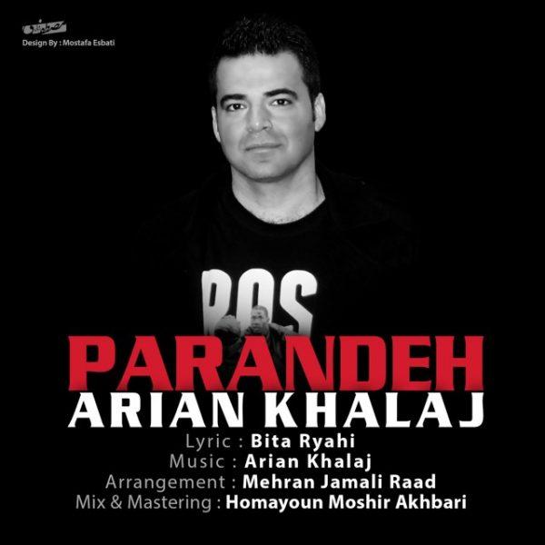 Arian Khalaj - Parandeh