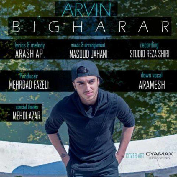 Arvin - Bi Gharar