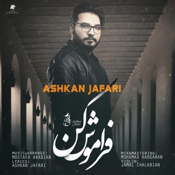 Ashkan Jafari - Faramoosh Kon
