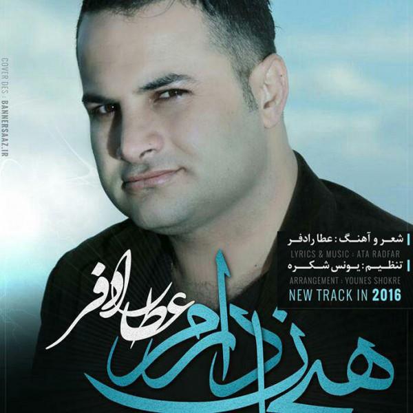 Ata Radfar - Hayajan Daram