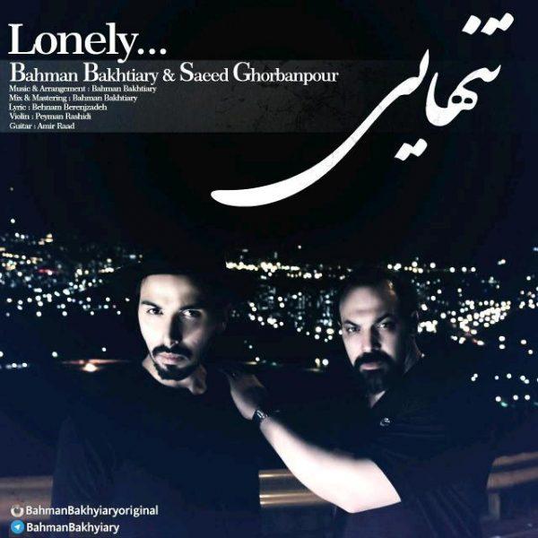 Bahman Bakhtiary & Saeed Ghorbanpour - Tanhaei