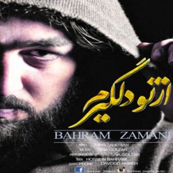 Bahram Zamani - Az To Delgiram