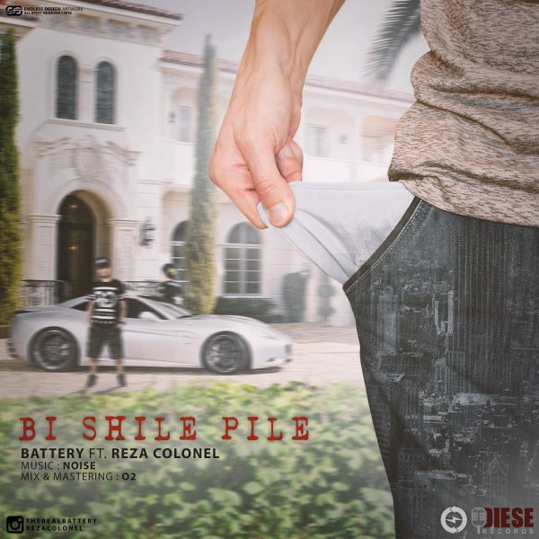 Battery - Bi Shile Pille (Ft Reza Colonel)