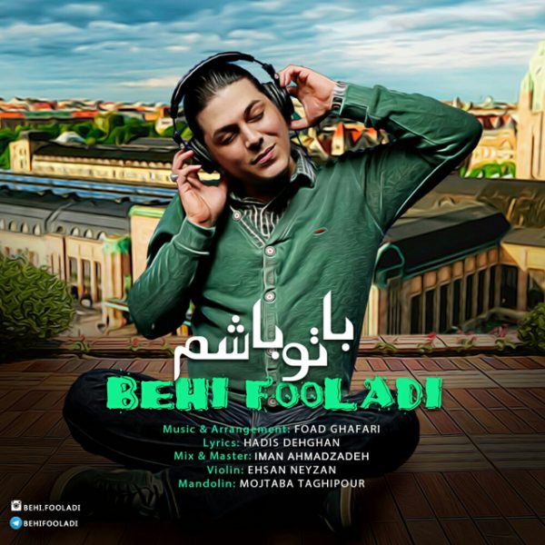 Behi Fooladi - Ba To Basham