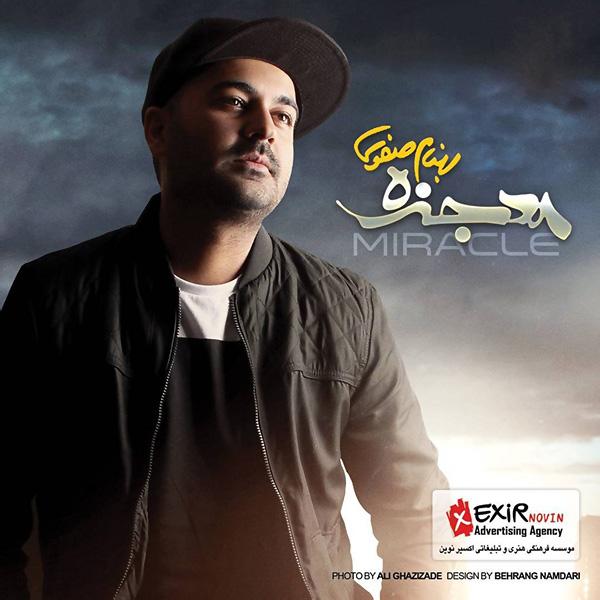 Behnam Safavi - Vaghte Eshghe
