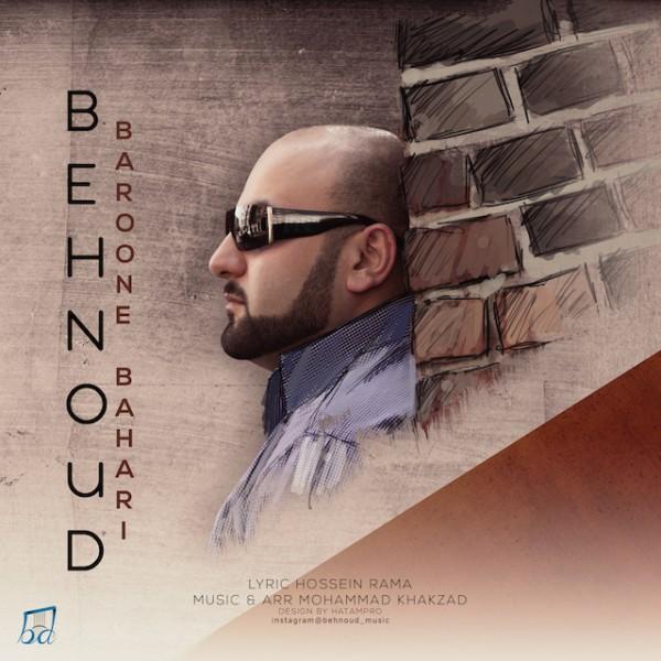 Behnoud - Baroone Bahari