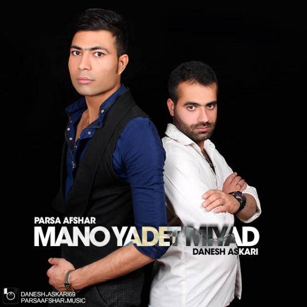 Danesh Askari - Mano Yadet Miyad (Ft Parsa Afshar)