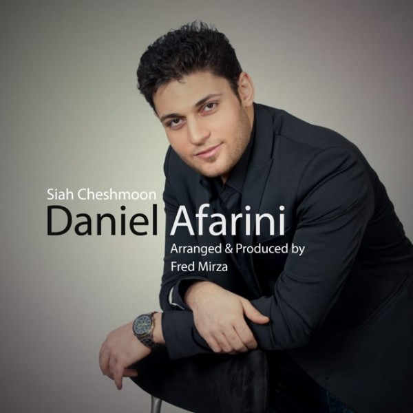 Daniel Afarini - Siah Cheshmoon