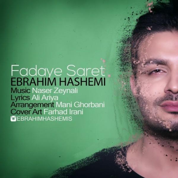 Ebrahim Hashemi - Fadaye Saret