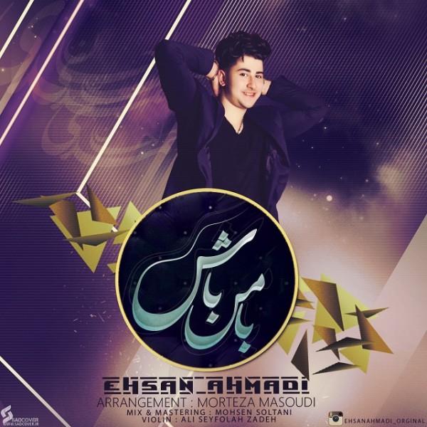 Ehsan Ahmadi - Ba Man Bash