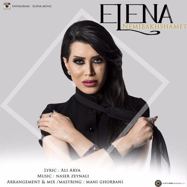 Elena - Nemibakhshamet