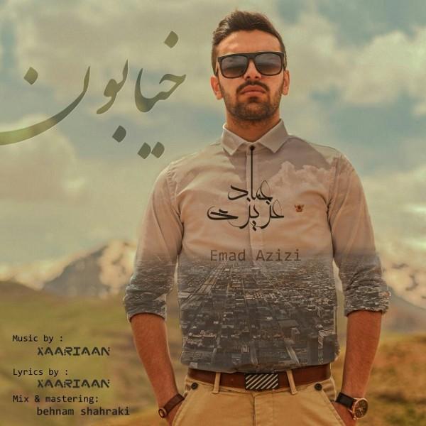 Emad Azizi - Khiaboon