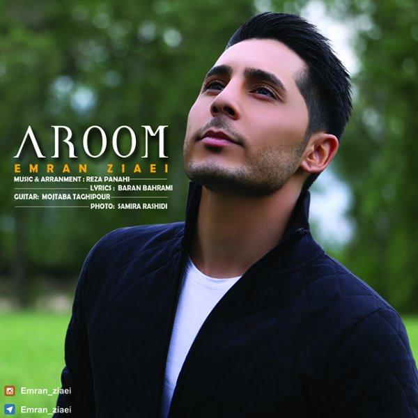 Emran Ziaei - Aroom