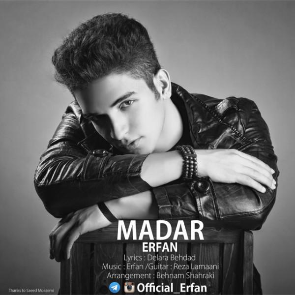 Erfan Khazraei - Madar