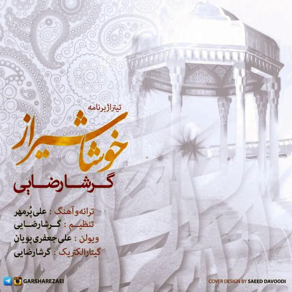 Garsha Rezaei - Khosha Shiraz