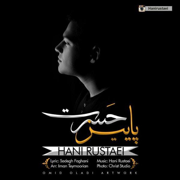 Hani Rustaei - Payize Hasrat