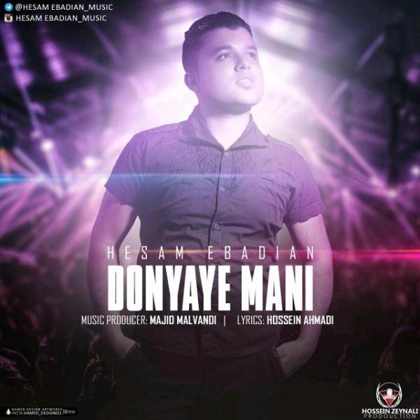 Hesam Ebadian - Donyaye Mani