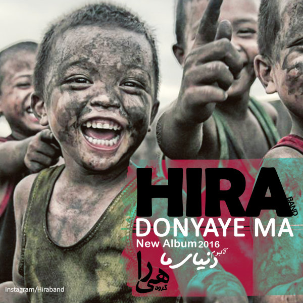 Hira Band - Asheghooneh