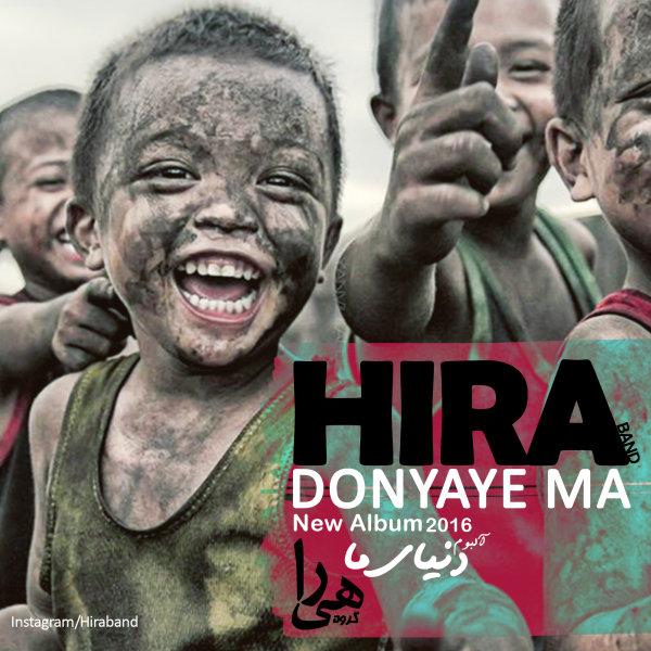 Hira Band - Donyaye Ma
