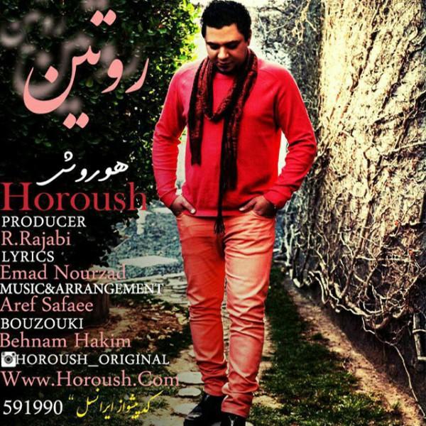 Horoush - Rootin