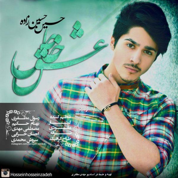 Hossein Hosseinzadeh - Eshghe Khas