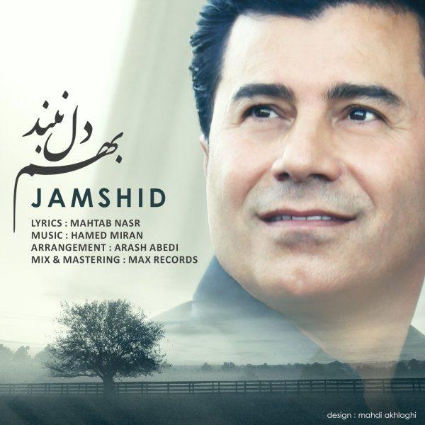 Jamshid - Behem Del Naband