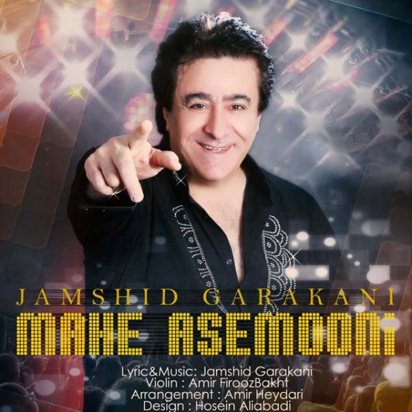 Jamshid Garakani - Mahe Asemooni