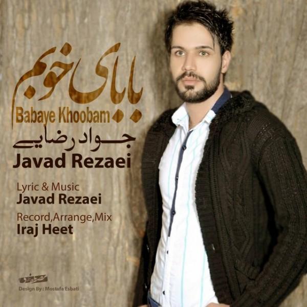Javad Rezaei - Babaye Khoobam