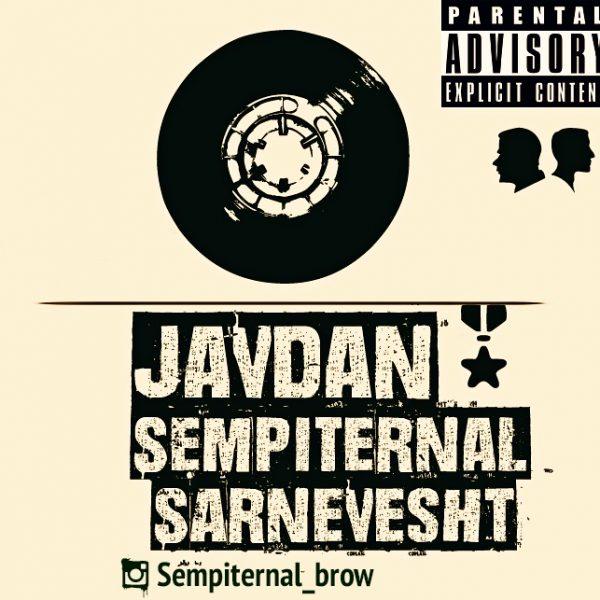 Javdan - Stranger