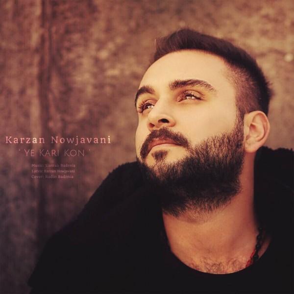 Karzan Nowjavani - Yekari Kon