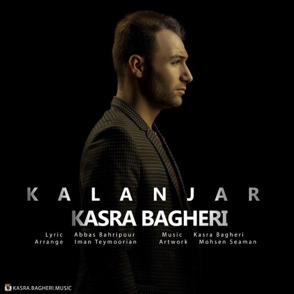 Kasra Bagheri - Kalanjar
