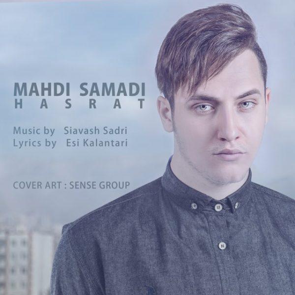 Mahdi Samadi - Hasrat