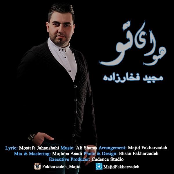 Majid Fakharzadeh - Havaye To