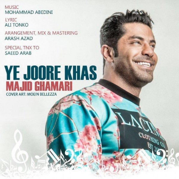 Majid Ghamari - Ye Joore Khas